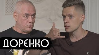 Доренко - о русском народе, Путине и деньгах / вДудь