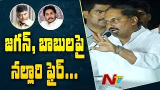 Kiran Kumar Reddy Speech at Dronamraju Satyanarayana 86th Birth Anniversary | Vizag | NTV