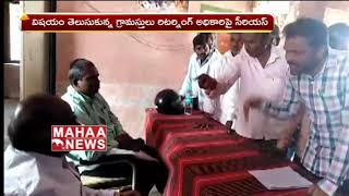 Returning Officer Changed Nomination Files At Kamareddy District