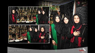 Imam Ali Noha   Hashim Sisters   QURAN KA LAHOO