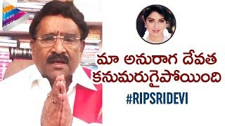 Tollywood Celebs Condolences To Actress Sridevi | #RipSridevi