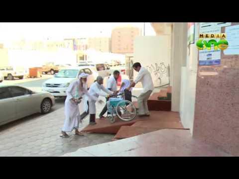 Saudi Arabia Health Ministry gets ready for Hajj
