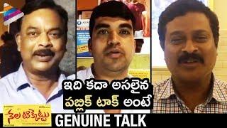 Nela Ticket Genuine Talk | Ravi Teja | Malvika | Kalyan Krishna | #NelaTicket | Telugu FilmNagar