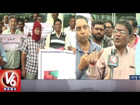 Dialysis Patients Protest At ESI Hospital In Hyderabad | V6 News