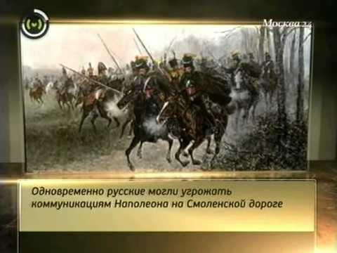 Отечественная война 1812 года. Тарутинский маневр.