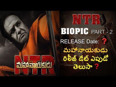 NTR Biopic Part 2  Mahanayakudu Movie Release Date Conclusion l Tollywood Latest News l V Telugu