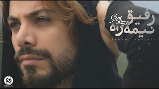 Farhad Naseri - Refighe Nimerah OFFICIAL VIDEO HD