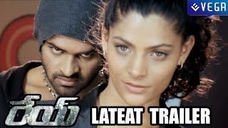 Rey Movie Latest Trailer : Sai Dharam Tej, Saiyami Kher, Shraddha Das : Latest Telugu Movie 2015