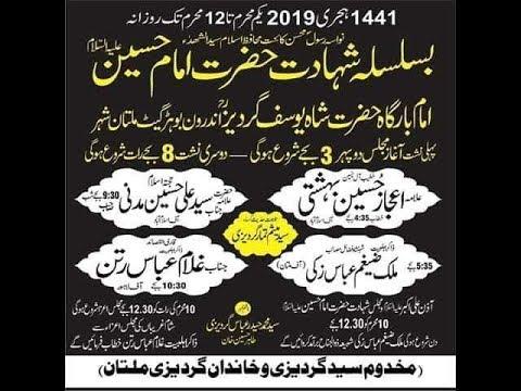 Live Majlis 10 Muharram 2019 I ImamBargah Shah Yousaf Gardez Multan