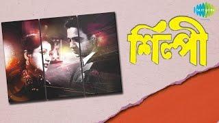 Shilpi | Bengali Movie Songs | Audio Jukebox | Uttam Kumar, Suchitra Sen