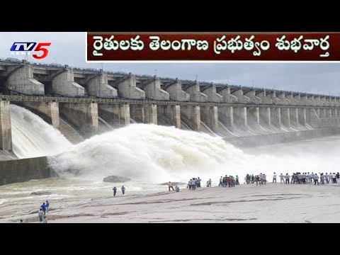Telangana Govt Good News for SRSP Basin Farmers | TV5 News