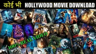 best website to download latest movies in HD quality size 300MB movies 500MB...