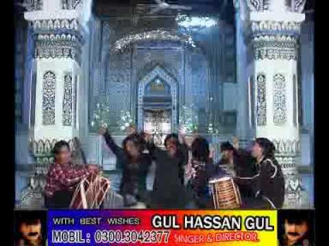 Bhit Ja Bhitai (Gul Hassan Gul)