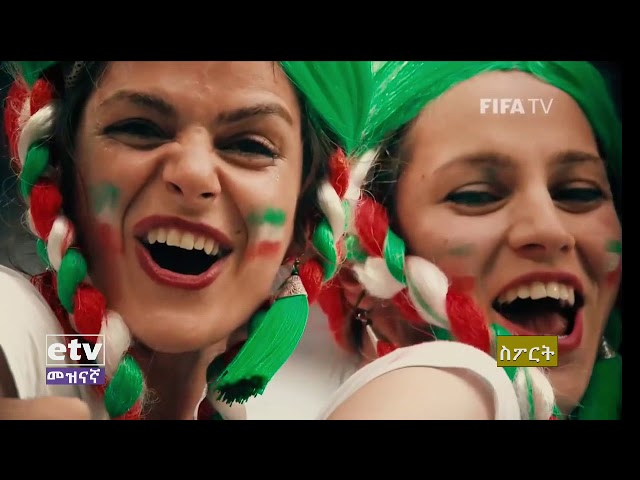 ETV Sport | FIFA World Cup 2018
