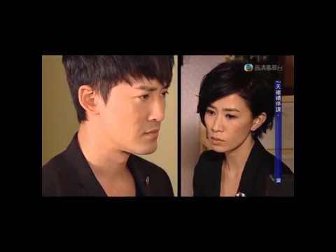 Seed ca & Đinh tỷ _ OST Sứ đồ hành giả TVB