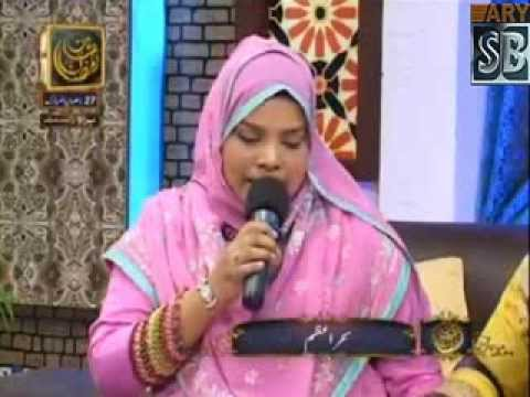 Aye Sabz Gumbad Wale - Sahar Azam video
