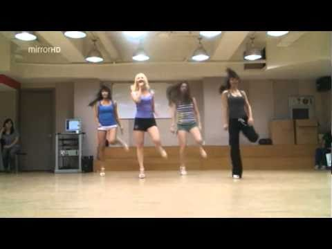SISTAR - Shady Girl mirrored dance practice