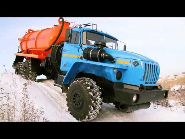 Испытание АКНС-10 м³ на автомобиле Урал