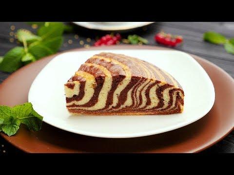 Пирог «Зебра» - Рецепты от Со Вкусом