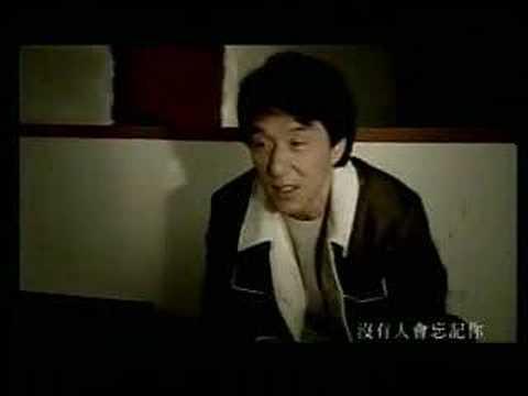 Teresa Teng & Jackie Chan video