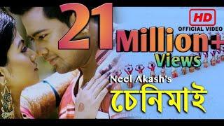 SENIMAI by Neel Akash    Superhit Assamese Music Video    Official Video    Aimee     2018