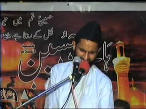 Munazra Shia  Allama Azhar Abbas 15 24