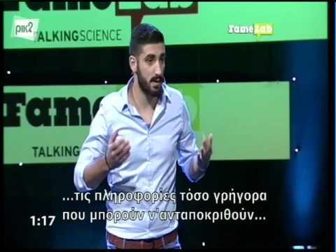 Famelab Cyprus 2016 Final - Stavros Patsalides