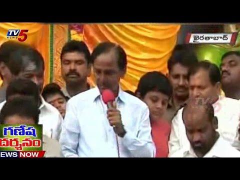 KCR Offer Puja to Khairatabad Ganesh : TV5 News