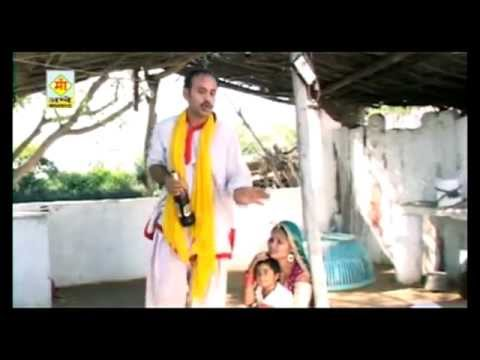 Pavo Pivato Aave | Rajasthani Lokgeet 2014 | Marwadi Video Song video