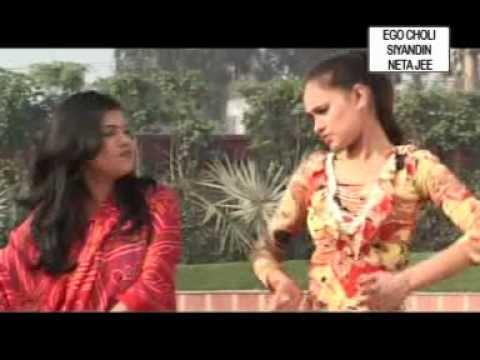 Jija Dha Ke Tikora - Ego Choli Siyandin Neta Jee Bhojpuri Popular Song