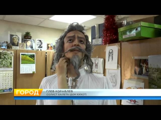 В Казани открывается 28 й нуриевский фестиваль