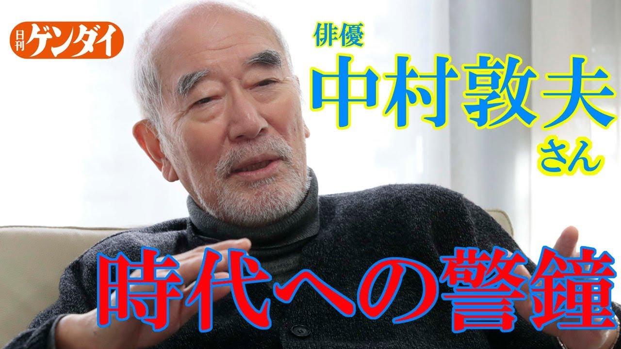 中村敦夫の画像 p1_35