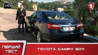 """Toyota Camry 2011. """"Первый тест"""" в HD."""