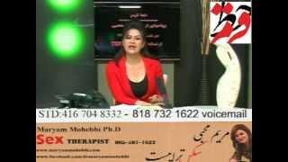 Maryam Mohebbi زن در سکس نجیب باشد یا کارکشته؟