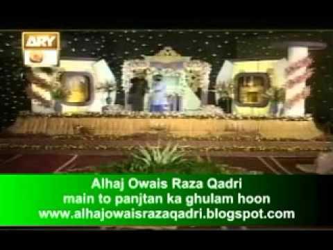 Main To Panjtan Ka Ghulam Hon By Owais Raza Qadri video