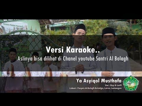 Karaoke Sholawat Ya Asyiqol Musthofa | HaneefLa