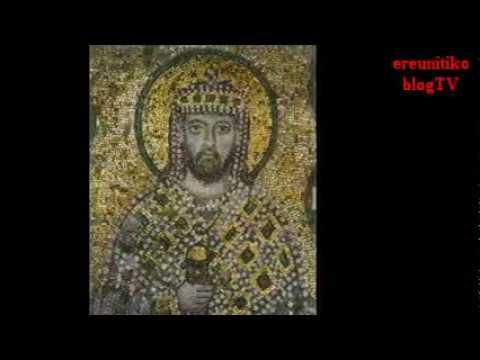 Ο Βυζαντινός αυτοκράτορας Αλέξανδρος