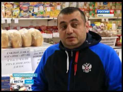 Бесплатно раздают хлеб предприниматели из Краснокаменска