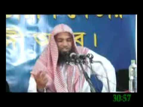 Islami Moha Sommelon Bangla Waz New 2012 Dammam Islamic Cultural Center Sheikh Kashim Bin Abbas