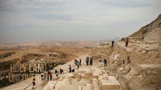 Into Herodium: King Herod's Old Throne on a West Bank Hill