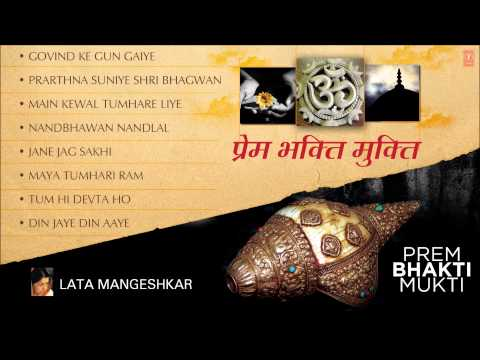 Prem Bhakti Mukti Bhajans By Lata Mangeshkar Full Audio Songs...