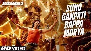 download lagu Suno Ganpati Bappa Morya Song  Judwaa 2  gratis