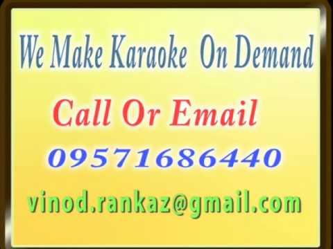 Aaj Mara Mandiriya Ma Mare Shrinathji   Karaoke   Gujraati