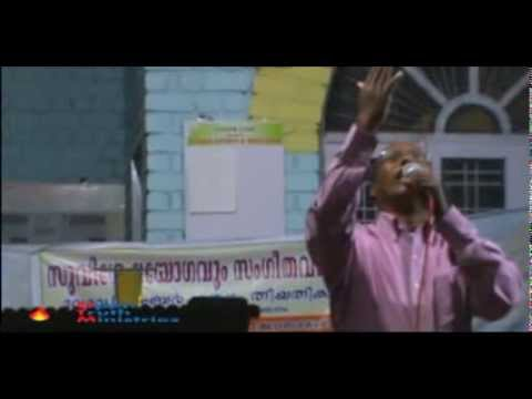 Second Coming Of Jesus Christ Malayalam Speech By Eva John Joseph video