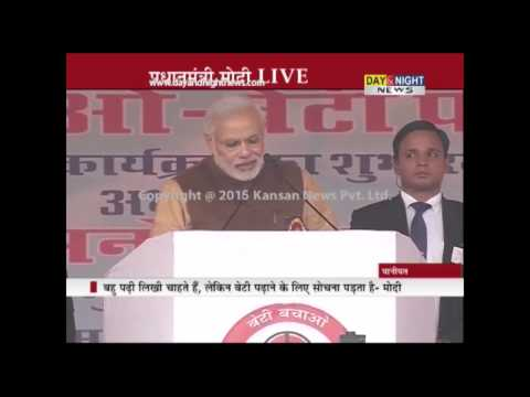 Live: PM Narendra Modi launches 'Beti Bachao-Beti Padhao'