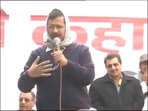 AAP: Arvind Kejriwal