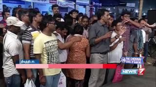 Kelvi Neram 12-06-2016 | News7 Tamil