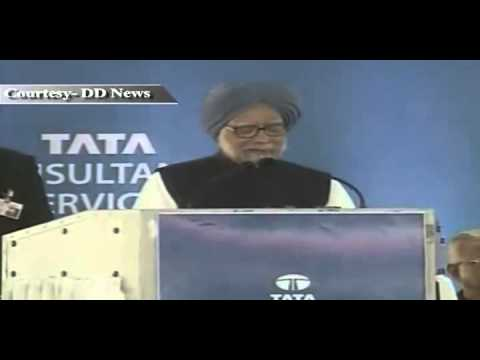 PM's address at the Foundation Laying Ceremony of TCS Global Learning Centre