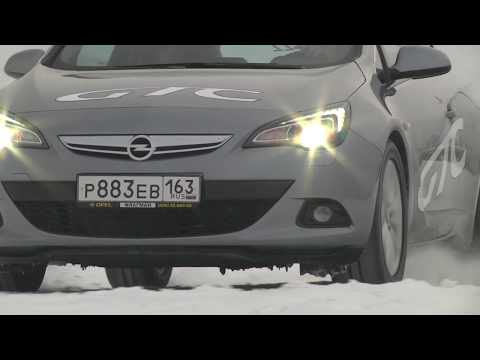 Тест Opel Astra GTC
