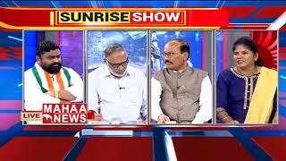 TDP leader Durga Prasad Rao on TRS victory - #SunriseShow - netivaarthalu.com